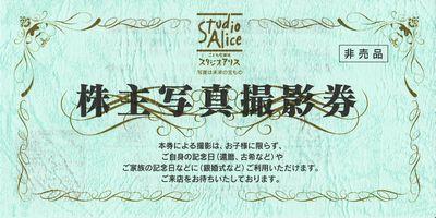 20110912_2305.jpg