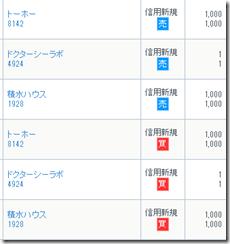 ScreenShot00086