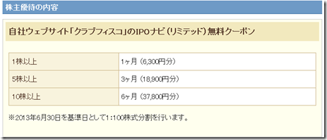 ScreenShot00073
