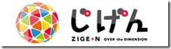 zigexn_logo_25070