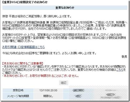 ScreenShot00385