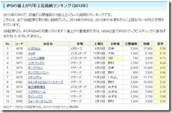 ScreenShot00435