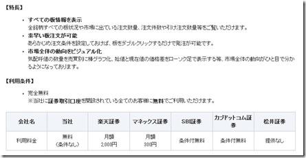 ScreenShot00840
