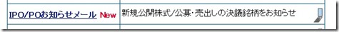 ScreenShot00869