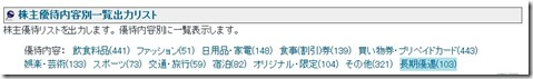 ScreenShot00880