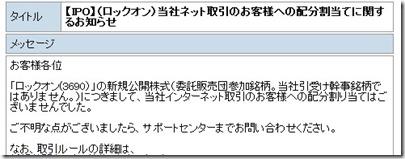 ScreenShot00926
