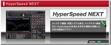ScreenShot00931