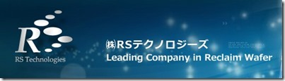 rstechnologies