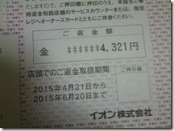 201408_8267_1