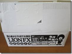 lionfx201504_2