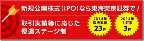 img_ipo_main