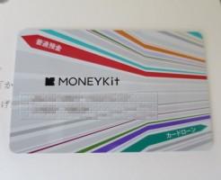 moneykit4.jpg