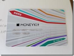 moneykit4