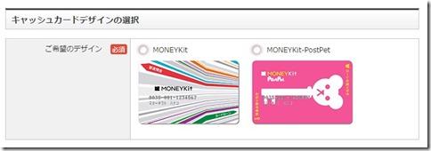 moneykitcashcard