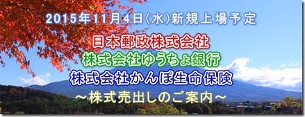jp_h1