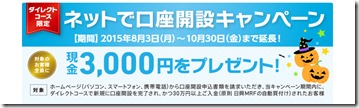 nikkoencho10