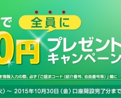 shinsei1000.jpg
