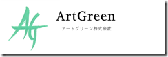 artgreen