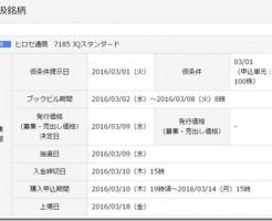 okasanhirose_thumb.jpg