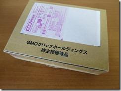 gmoclick1