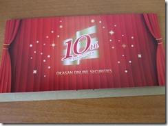 okasan10nen1