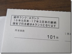 8566_201603_1