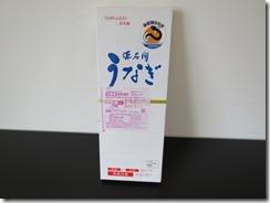 hamanakounagi2016