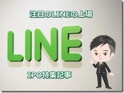 lineipo1