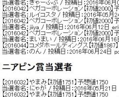 201606pitari.jpg