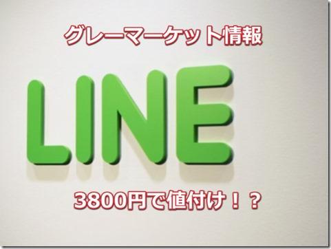 linegraymarket