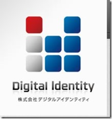 digitalidentity