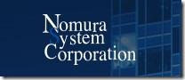 nomura-system