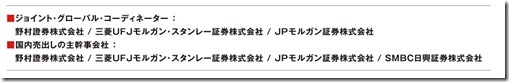 jrkyushushukanjipromo