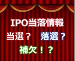 ipotouraku_thumb.jpg