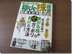 okugoe9_1_thumb.jpg