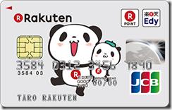 panda_normal_card_thumb.png