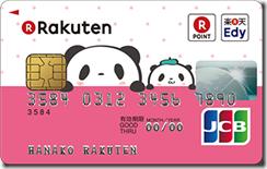 panda_pink_card