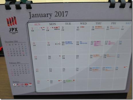 2017jpxcalendar