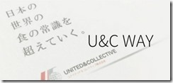 united-collective