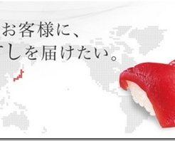 sushiro_thumb.jpg