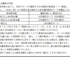 3561yutai_thumb.jpg