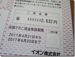 8267_201608_2_thumb.jpg