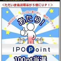 hsipoatari_thumb.jpg