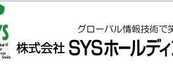 syshd.jpg