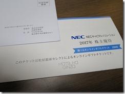 8793_201703_1
