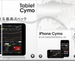 cymotools_thumb.jpg