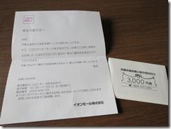 8905_201702_4