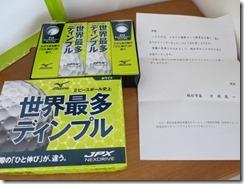 furusato_soujashi_2