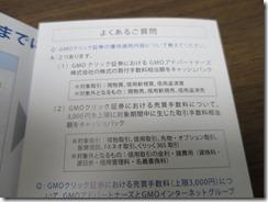 4784_201706_2