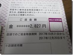 8267_201702_1_thumb.jpg